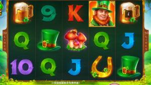 綠裝小矮妖-Playson-通博-通博娛樂城-通博老虎機-通博娛樂-通博.cc-通博真人-通博評價-AV-影城