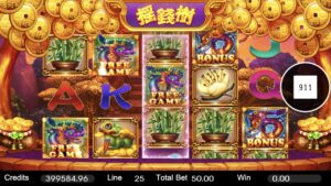 ifun gamesoft+slots+ 搖錢樹