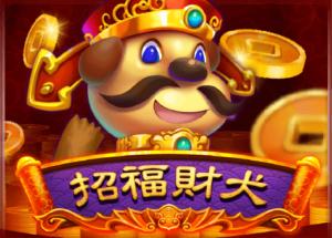 ifun gaming+招福財犬