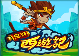 ifun gaming+趣味西遊