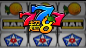 ifun gaming+超8 水果盤-通博-通博娛樂城-通博老虎機-通博娛樂-通博.cc-通博真人-通博評價-AV-影城