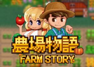 ifun game+Farm Story+通博-通博-通博娛樂城-通博老虎機-通博娛樂-通博.cc-通博真人-通博評價-AV-影城