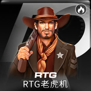 RTG+老虎機+通博-通博-通博娛樂城-通博老虎機-通博娛樂-通博.cc-通博真人-通博評價-AV-影城