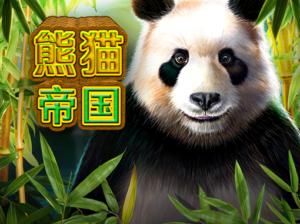emperorpanda+通博.cc