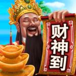 通博-RTG-老虎機-財神到-Realtime-Gaming-Slots