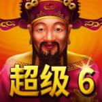 通博-RTG-老虎機-超級6-Realtime-Gaming-Slots