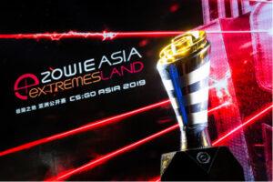 不請明星的亞洲CSGO比賽