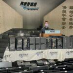 通博娛樂城-快訊-博彩營運娛樂合體! 台中二機房全面上線